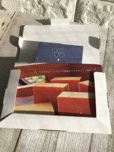 MANUKA HONEY SOAPマヌカハニー石けんはこんなパッケージで送らせて頂いております